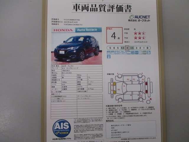 RSセンシング 禁煙車 3年保証付 1オ-ナ 黒内装 ナビ(20枚目)