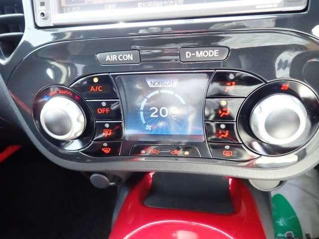 16GT FOUR 4WD車 1年保証 HDDナビRカメラ(12枚目)