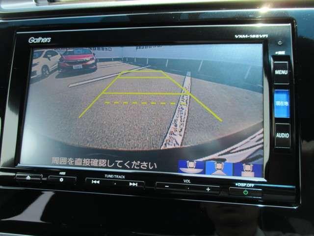 Sセンシング 禁煙試乗車フルセグ 音楽録音ナビ Rカメラ(5枚目)