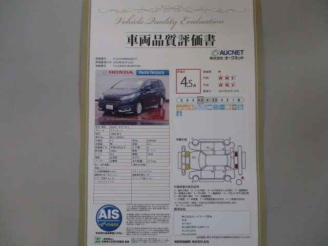 アブソルート 3年保証1オ-ナ- 2列目セパレ-ト席 ナビ(20枚目)