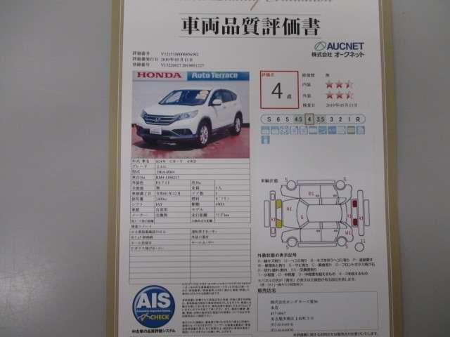 24G 3年保証付1オ-ナ- 4WD車 ナビRカメラETC(20枚目)