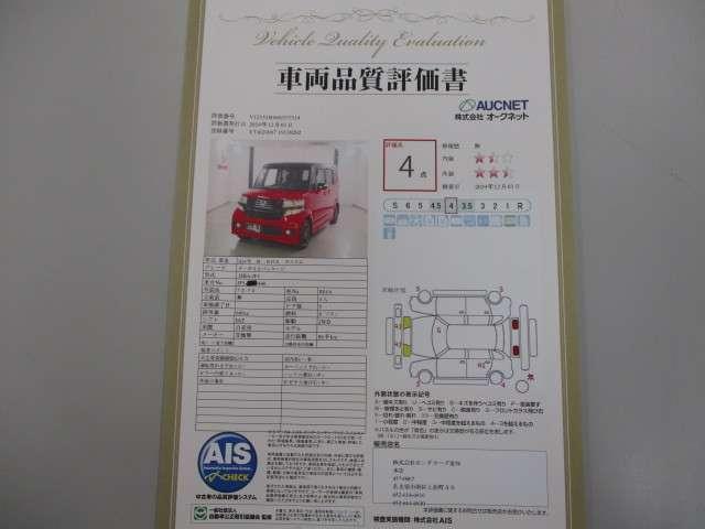 カスタムGターボSS 1オ-ナ- 両側電動ドアナビRカメラ(20枚目)