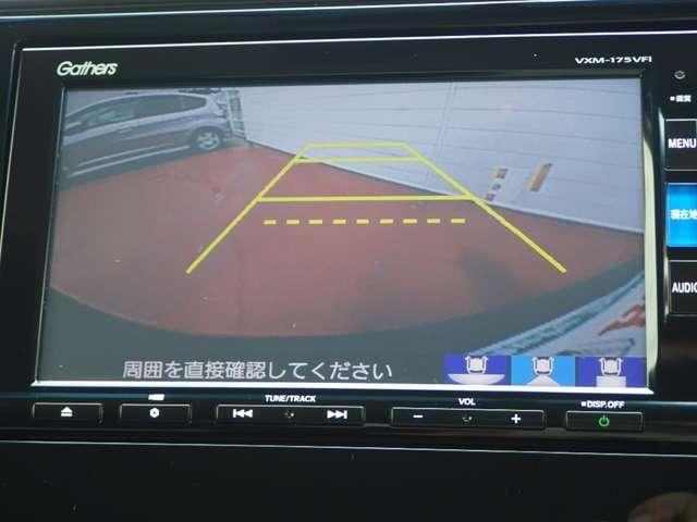 ホンダ フィット 13G・Fパッケージ 音楽録音 ナビ フルセグ リアカメラ