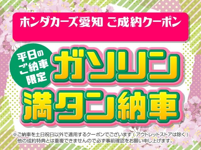 RS ワンオ-ナ-黒内装 禁煙 純正ナビCD録音VSA(2枚目)