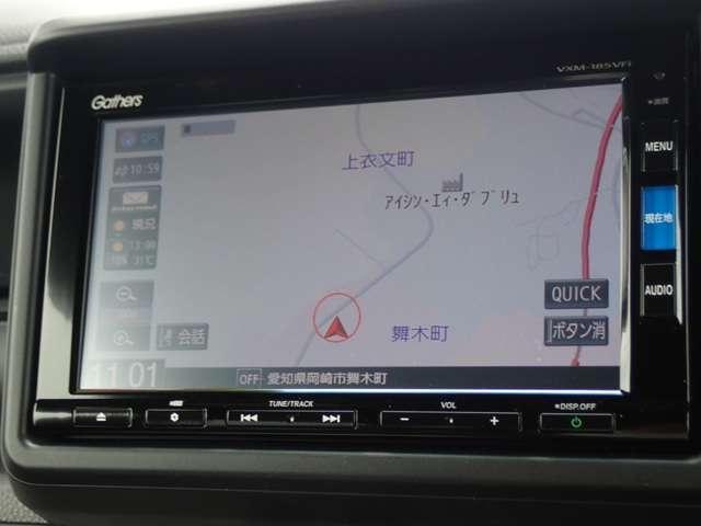 「ホンダ」「N-VAN+スタイル」「軽自動車」「愛知県」の中古車6