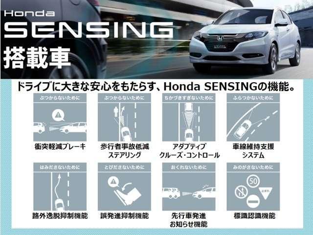ハイブリッドRS・ホンダセンシング 試乗 黒内装 地デジナビ(4枚目)