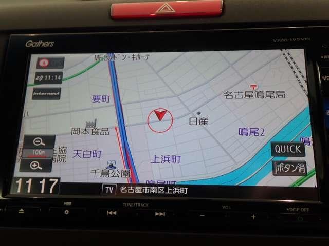 ハイブリッドRS・ホンダセンシング 試乗 黒内装 地デジナビ(5枚目)