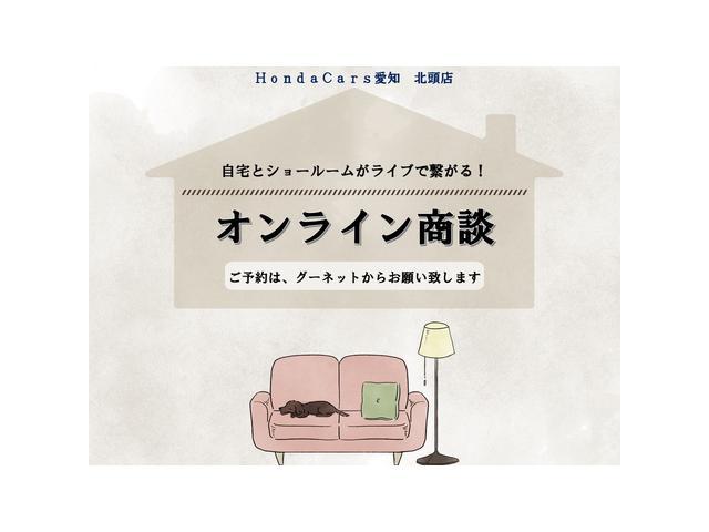 13G・スマートセレクション ワンオ-ナ- 純正ナビ CD録音 前ドラレコ ETC スマートキー AUTOライト(2枚目)