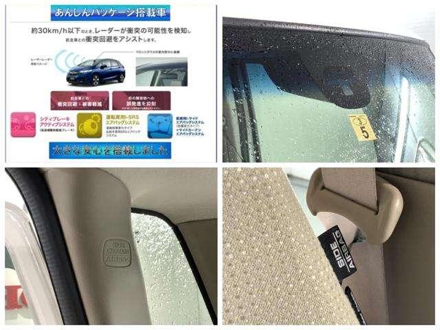 G あんしんPKG 純正ナビTV Bluetooth VSA TVナビ セキュリティ パワーウインドウ 1セグ CD付 ETC車載器 キーフリー ABS メモリーナビ フルフラット パワステ(3枚目)