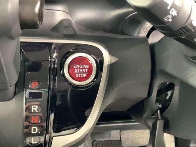 G SSパッケージ 黒内装 あんしんPKG メモリ-ナビ両側電動 シティブレーキ 左右電動スライドドア 禁煙 Bカメ 横滑り防止 ナビ&TV アルミ スマートキ- ワンセグ ETC ABS メモリーナビ ベンチシート(20枚目)