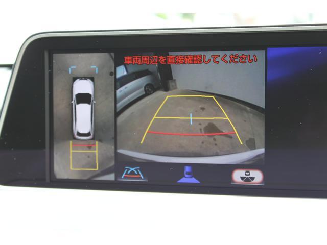 レクサス RX RX450h 4WD Fスポ マークレビンソン TRDエアロ