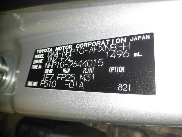 Sスタイルブラック メモリーナビ バックカメラ 衝突被害軽減システム ETC ドラレコ LEDヘッドランプ 記録簿 アイドリングストップ(20枚目)