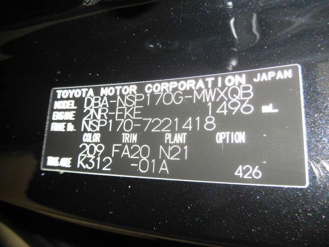 G メモリーナビ ミュージックプレイヤー接続可 バックカメラ 衝突被害軽減システム ETC ドラレコ 両側電動スライド LEDヘッドランプ 乗車定員7人 3列シート 記録簿 アイドリングストップ(20枚目)