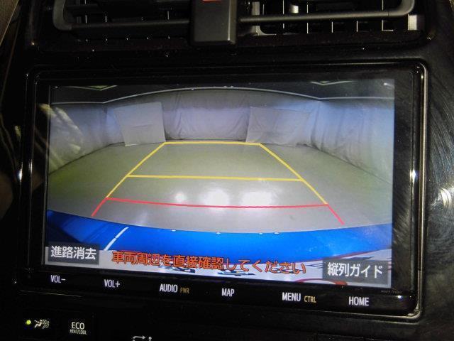 S サンルーフ フルセグ メモリーナビ DVD再生 ミュージックプレイヤー接続可 バックカメラ 衝突被害軽減システム ETC ドラレコ LEDヘッドランプ フルエアロ 記録簿 アイドリングストップ(10枚目)