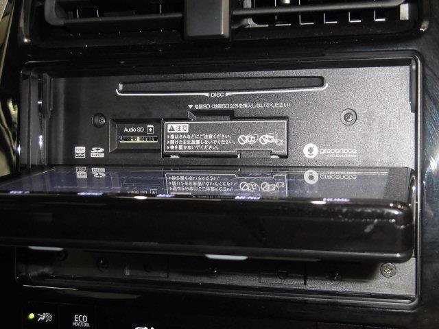 S サンルーフ フルセグ メモリーナビ DVD再生 ミュージックプレイヤー接続可 バックカメラ 衝突被害軽減システム ETC ドラレコ LEDヘッドランプ フルエアロ 記録簿 アイドリングストップ(11枚目)