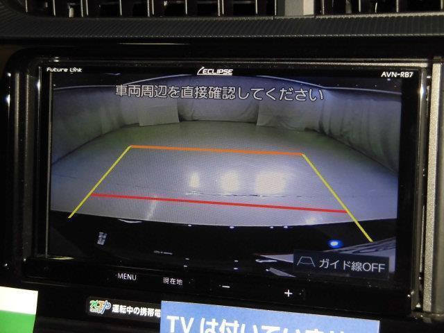 Sスタイルブラック メモリーナビ ミュージックプレイヤー接続可 バックカメラ 衝突被害軽減システム ETC ドラレコ LEDヘッドランプ 記録簿 アイドリングストップ(10枚目)