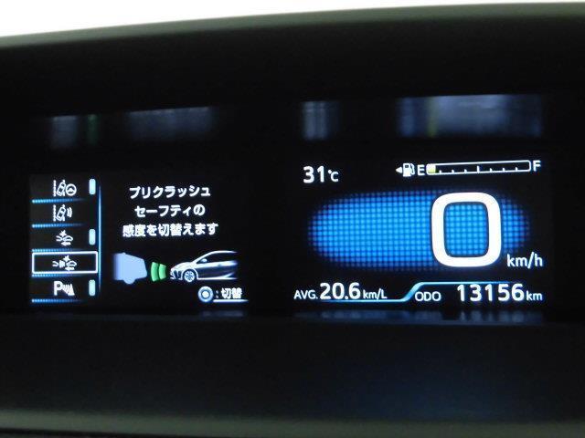 S フルセグ メモリーナビ DVD再生 ミュージックプレイヤー接続可 バックカメラ 衝突被害軽減システム ETC ドラレコ LEDヘッドランプ アイドリングストップ(16枚目)