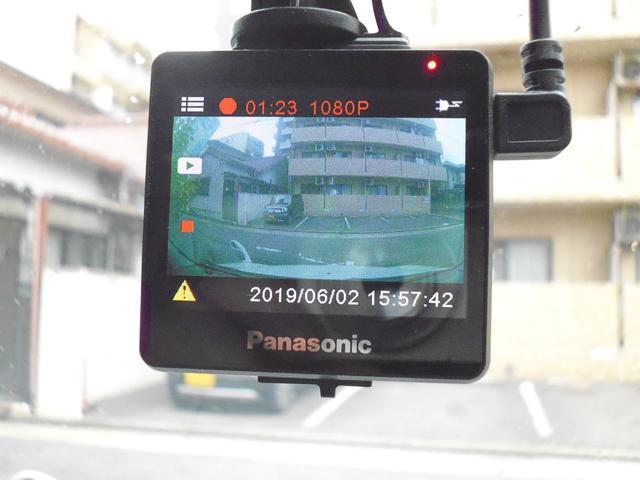 撮影時77156キロ。走行メーター管理システムで走行距離の改ざんが無いことを確認済みです。http://www.aftc.or.jp/contents/am/meter/meter_1.html