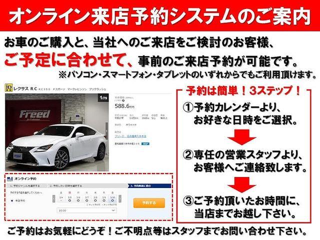 R ダイナミック SE 380PS 現行モデル ワンオーナー(20枚目)