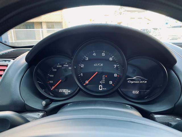 GTS 1オーナー 981型 左ハンドル スポーツクロノパッケージ スポーツエグゾースト レザーインテリア アダプティブスポーツシート BOSEサウンド エクステリアパッケージ シートヒーター バックモニター(41枚目)