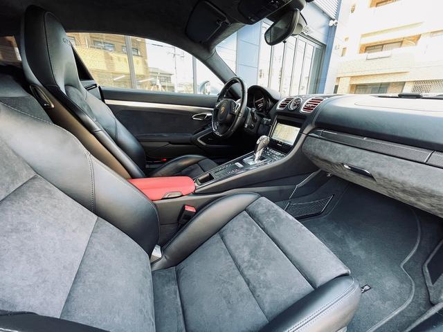 GTS 1オーナー 981型 左ハンドル スポーツクロノパッケージ スポーツエグゾースト レザーインテリア アダプティブスポーツシート BOSEサウンド エクステリアパッケージ シートヒーター バックモニター(45枚目)