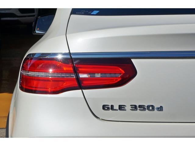 メルセデス・ベンツ M・ベンツ GLE350d 4Mクーペスポーツ AMG22インチ SR