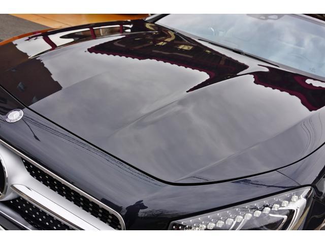 S550 4マチック クーペ エディション1 1オーナー(2枚目)