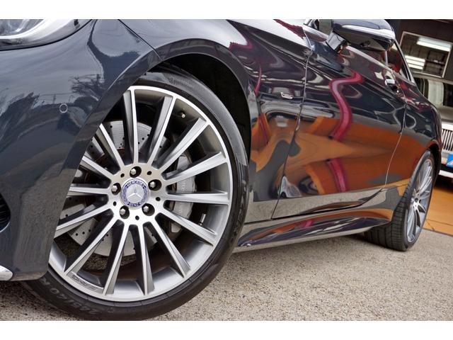 S550 4マチック クーペ エディション1 1オーナー(5枚目)
