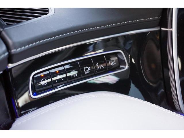 S550 4マチック クーペ エディション1 1オーナー(19枚目)