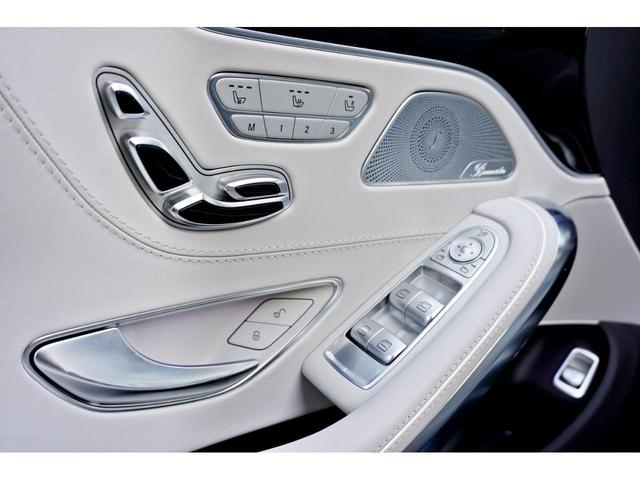 S550 4マチック クーペ エディション1 1オーナー(20枚目)