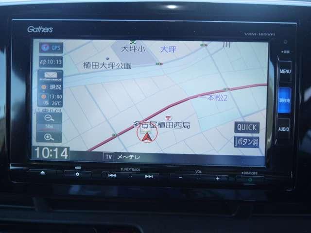RS ナビ VXM-185VFi Bluetooth DVD(3枚目)