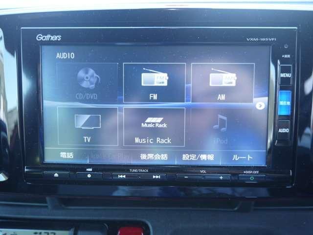 RS ナビ VXM-185VFi Bluetooth DVD(10枚目)