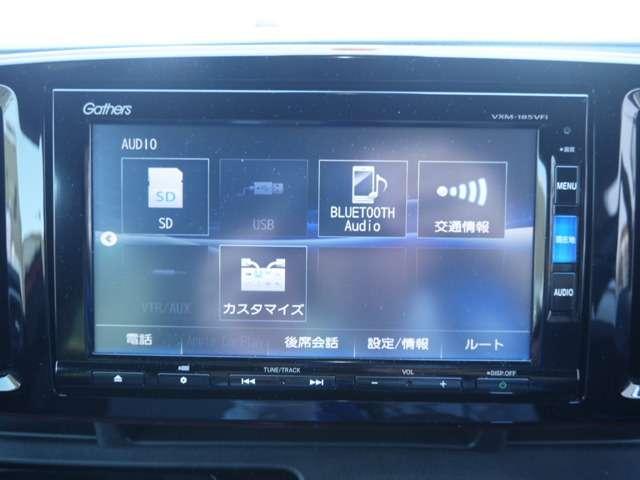 RS ナビ VXM-185VFi Bluetooth DVD(11枚目)