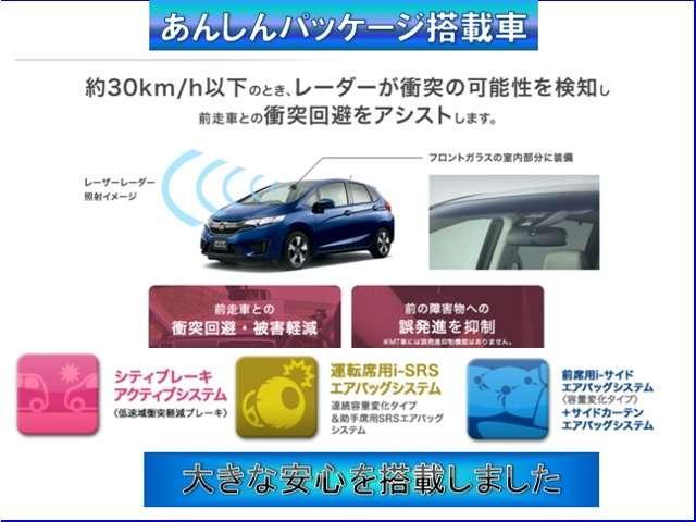 RS ナビ VXM-185VFi Bluetooth DVD(20枚目)