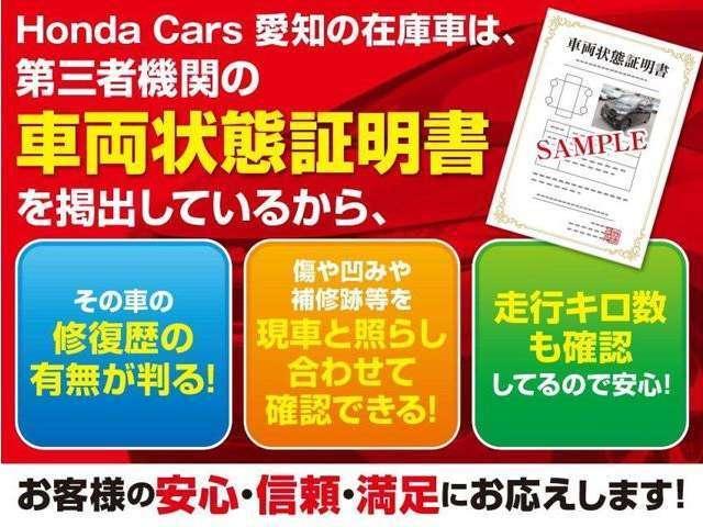 20G DVD再生CD録音HDDナビ リアカメラ スマートK(4枚目)