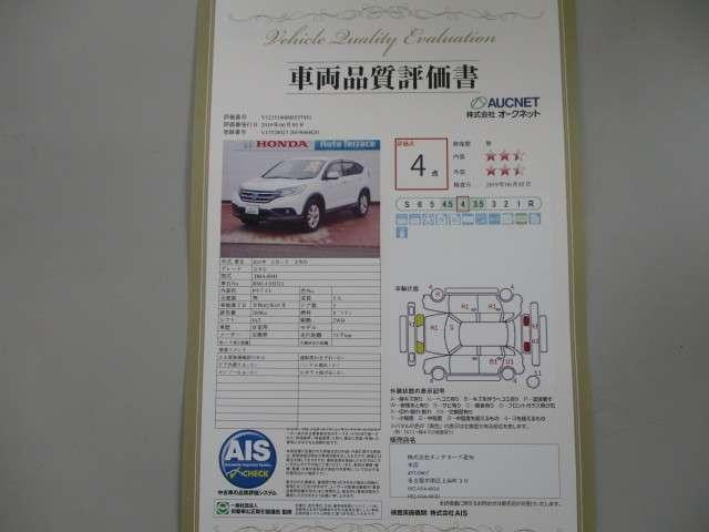 20G DVD再生CD録音HDDナビ リアカメラ スマートK(20枚目)