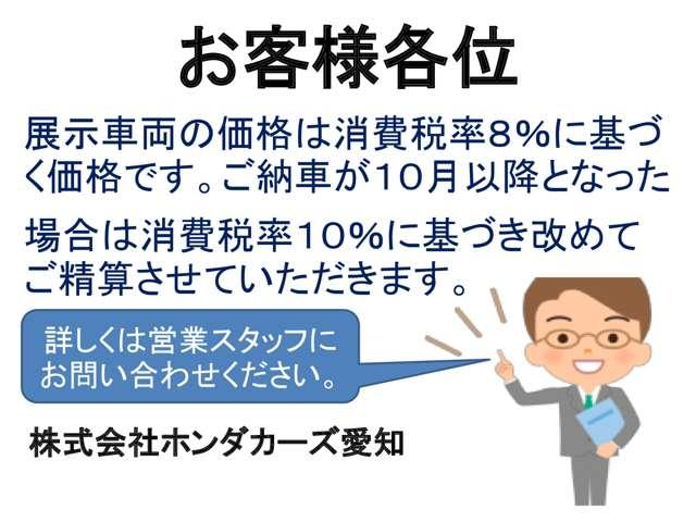 EX・マスターピース ホンダセンシング 3年保証付 当社試乗(2枚目)