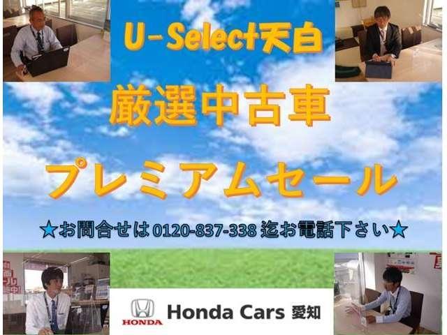 240F HDDナビ バックカメラ フルセグ ドラレコ 地デジTV DVD再生 HIDヘッド HDDナビ キーレス アルミホイール CD ETC イモビライザー インテリキー Rカメラ AC(2枚目)
