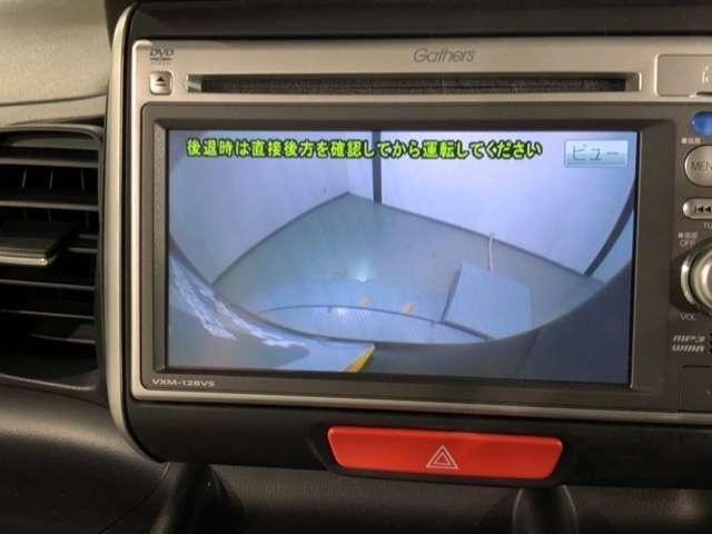 G SSパッケージ ナビ VXM-128VS DVD USB 両電動ドア DVD再生 1オナ 左右電動スライドドア 禁煙 Bカメ 横滑り防止 ナビ&TV アルミ スマートキ- ワンセグ ABS メモリーナビ ベンチシート(7枚目)
