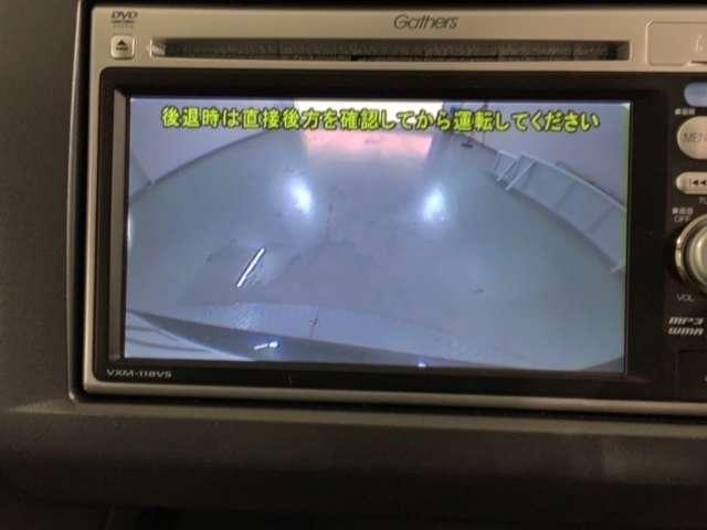 G ジャストセレクション ナビ VXM-118VS DVD 左電動ドア HID ETC ETC付 HIDヘッドライト ウォークスルー CDコンポ DVD再可 3列シート 禁煙車 キーレスエントリー ABS パワステ スマキ-(7枚目)