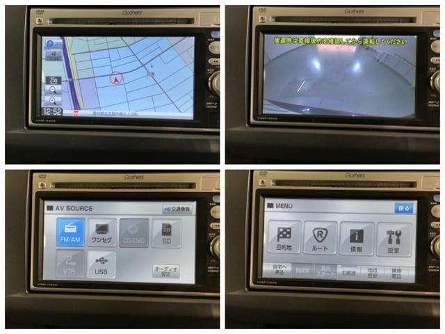 G ジャストセレクション ナビ VXM-118VS DVD 左電動ドア HID ETC ETC付 HIDヘッドライト ウォークスルー CDコンポ DVD再可 3列シート 禁煙車 キーレスエントリー ABS パワステ スマキ-(11枚目)