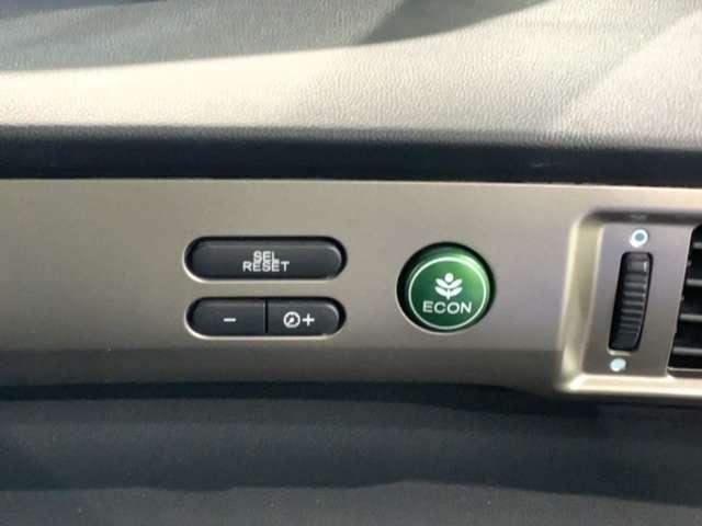 エコモードスイッチで省エネ運転も出来ます。