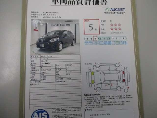 ベーシック Hセンシング 試乗車 9インチナビ Bluetooth 衝突軽減 横滑り防止装置 禁煙車 スマートキー クルコン バックカメラ メモリーナビ LED キーレスエントリー パーキングセンサー(5枚目)