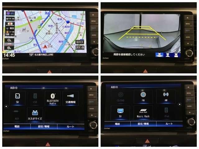ベーシック Hセンシング 試乗車 9インチナビ Bluetooth 衝突軽減 横滑り防止装置 禁煙車 スマートキー クルコン バックカメラ メモリーナビ LED キーレスエントリー パーキングセンサー(6枚目)