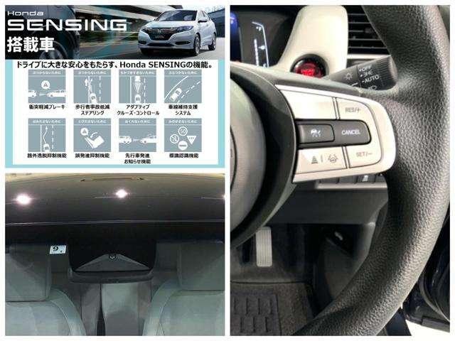 ホーム ホンダセンシング 試乗車 純正9インチナビ Bカメラ ETC クルコン スマートキー フルセグ ワンオーナー 禁煙 LEDヘッドライト 衝突被害軽減(8枚目)