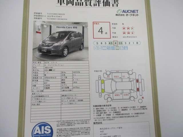 G ジャストセレクション CDデッキ HID ETC スマートキー ETC付 HIDヘッドライト ウォークスルー CDコンポ 3列シート VSA キーレスエントリー ABS パワステ スマキ- 1オーナー車 イモビ エアバック(5枚目)