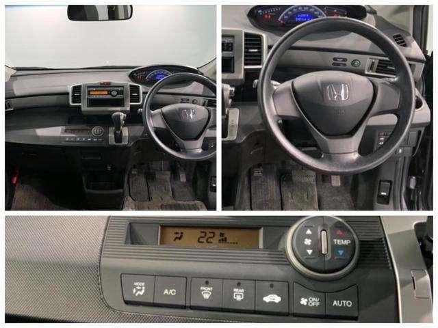 G ジャストセレクション CDデッキ HID ETC スマートキー ETC付 HIDヘッドライト ウォークスルー CDコンポ 3列シート VSA キーレスエントリー ABS パワステ スマキ- 1オーナー車 イモビ エアバック(20枚目)