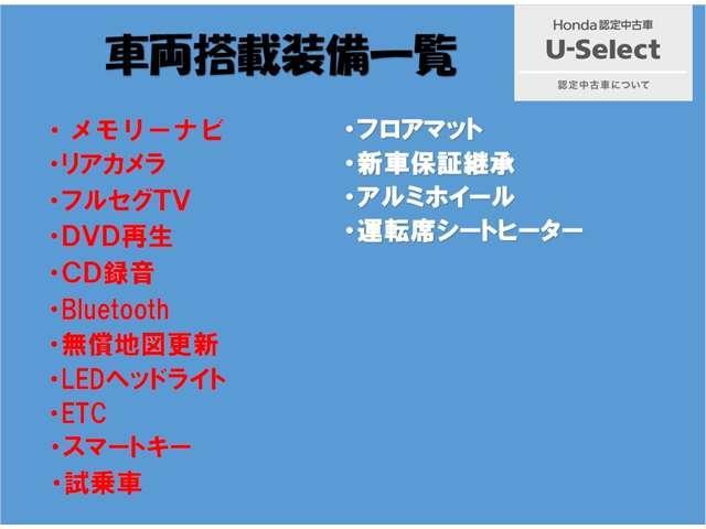Lホンダセンシング 試乗車 ナビVXM-214VFi Bluetooth CD録音 アルミ ナビTV 禁煙 衝突被害軽減B フルセグ LEDヘッド スマートキー ETC シートヒーター メモリーナビ クルコン リアカメラ(3枚目)