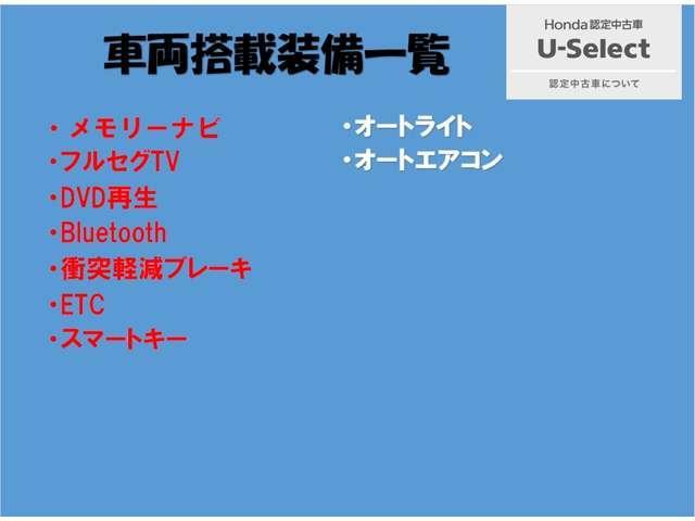 Sスタイルブラック 純正ナビ Bluetooth ETC スマートキー フルTV CD再生機能 Sキー ナビTV 横滑り防止装置 メモリナビ ETC DVD再生 キーレス パワステ 盗難防止装置 ABS オートエアコン(3枚目)