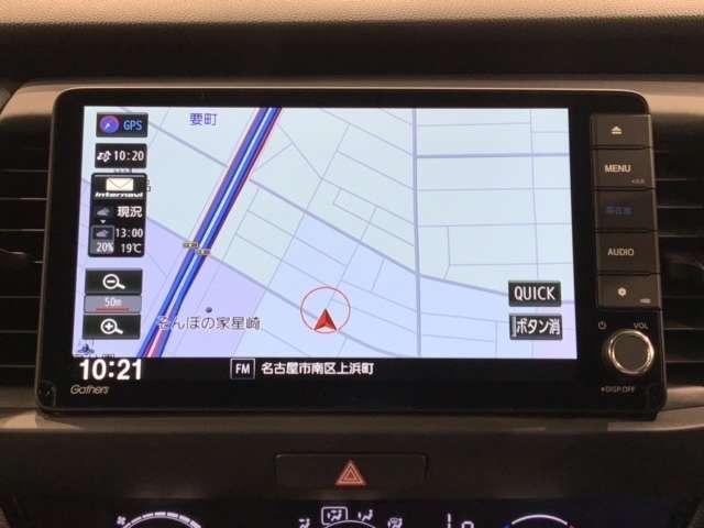 e:HEVホーム 試乗車 VXU-205FTi Bluetooth LED ETC クルコン 禁煙車 スマートキー アイドリングストップ 衝突被害軽減ブレーキ ワンオーナー LEDヘッドライト Rカメラ オートエアコン(6枚目)